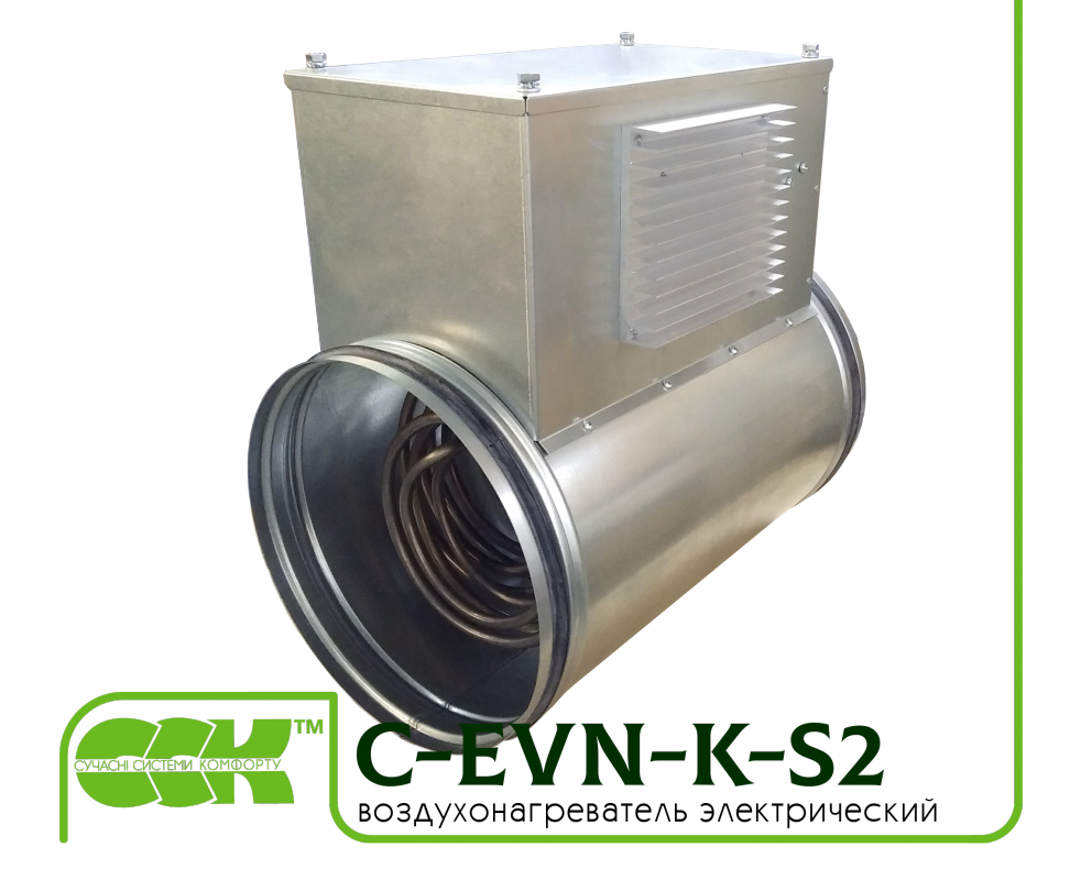 Electric heater for round ducts C-EVN-K-S2-200-6,0