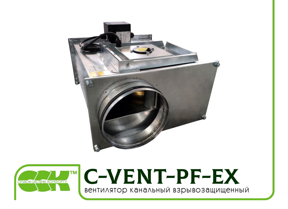 C-VENT-PF-EX-315B-4-380 explosion proof fan for round channels