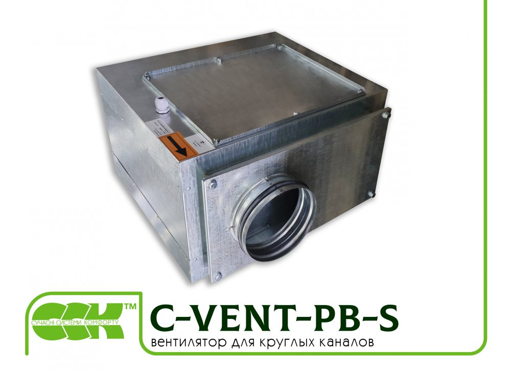 C-VENT-PB-S-125-4-220 вентилятор канальный в шумоизолированном корпусе