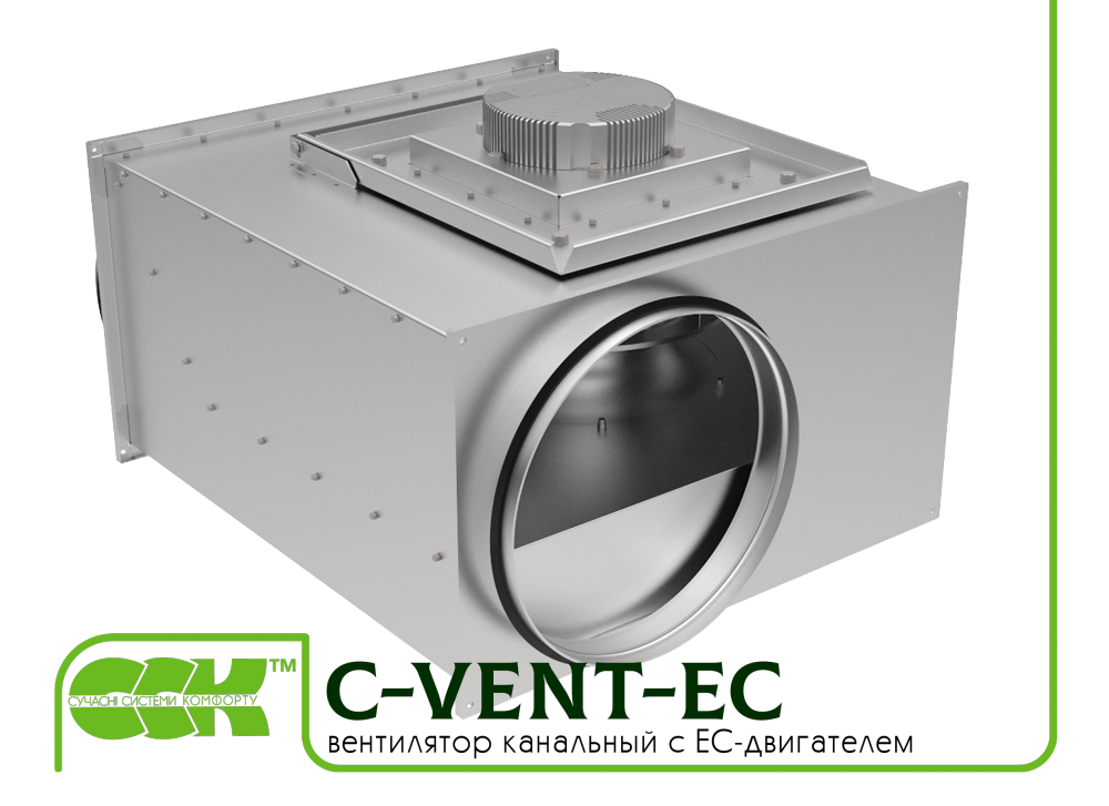 Вентилятор для круглых каналов с EC-двигателем C-VENT-EC-315-2-220