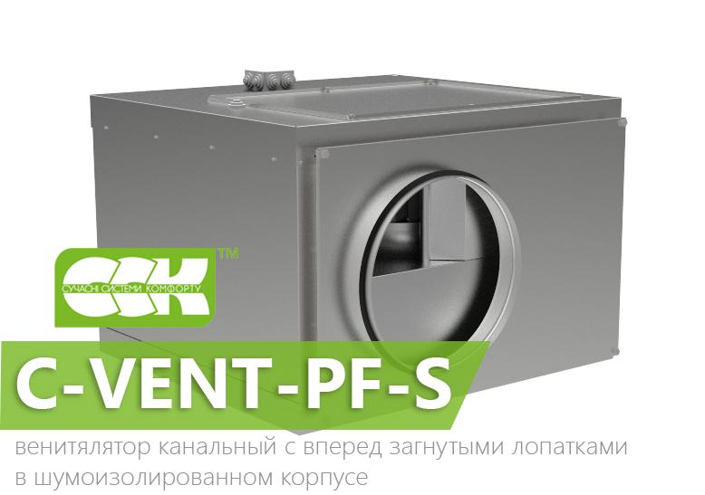 Купить Вентилятор канальный для круглых каналов с вперед загнутыми лопатками в шумоизолированном корпусе C-VENT-PF-S-200-4-380
