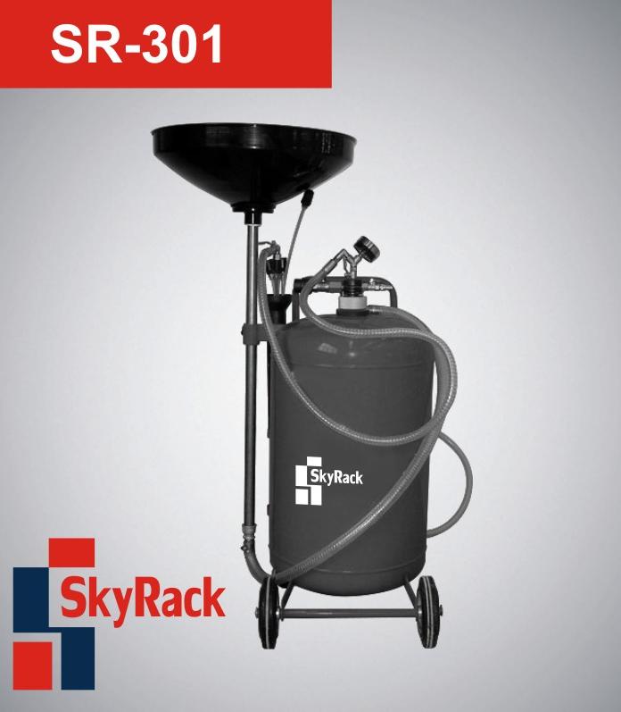 Купить Установка для сбора и вакуумного отбора масла SkyRack SR-301