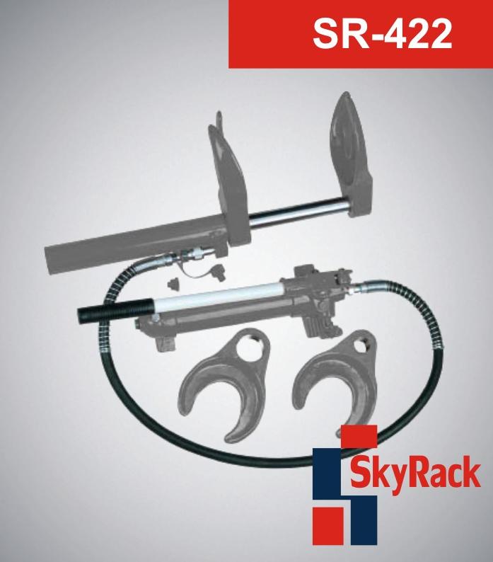 Купить Устройство для стяжки пружин SkyRack SR-422