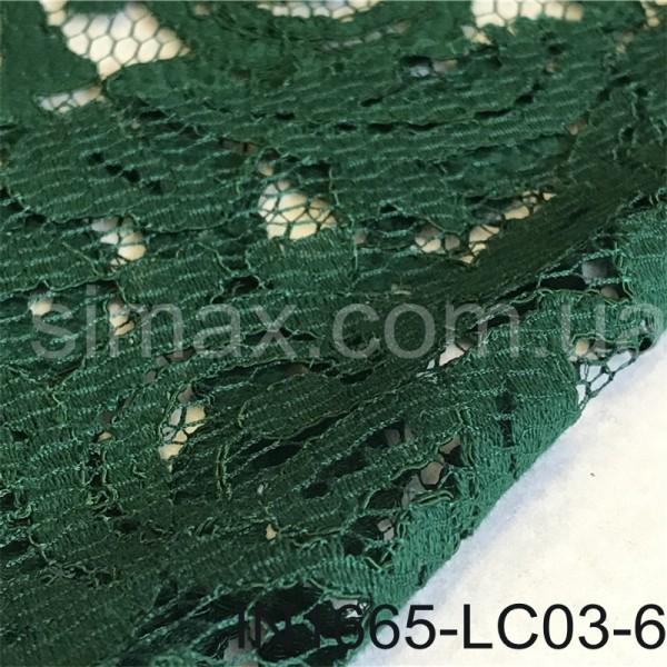 Купить Гипюровая стрейчевая ткань, Код: IN1665-LC03-6