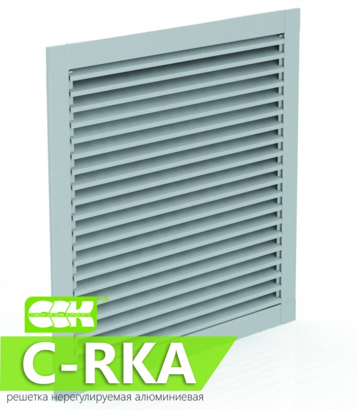 Купить Решетка канальная нерегулируемая C-RKA-80-50