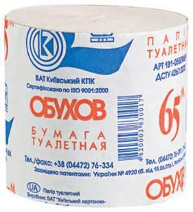 """Купить Туалетная бумага """"Обухов 65"""""""
