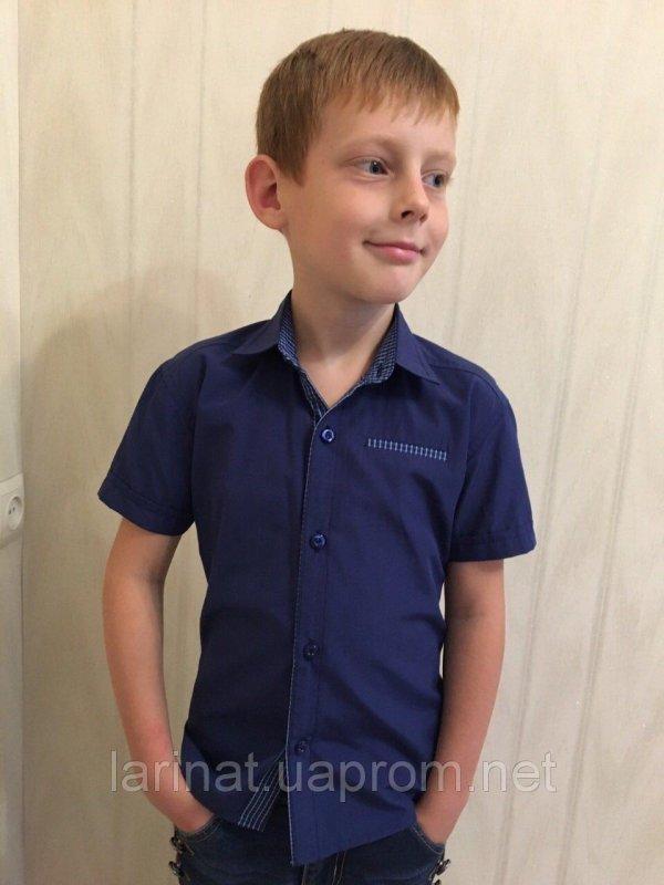Купить Рубашка для мальчика темно-синяя с вставками мелкой клетки с коротким рукавом