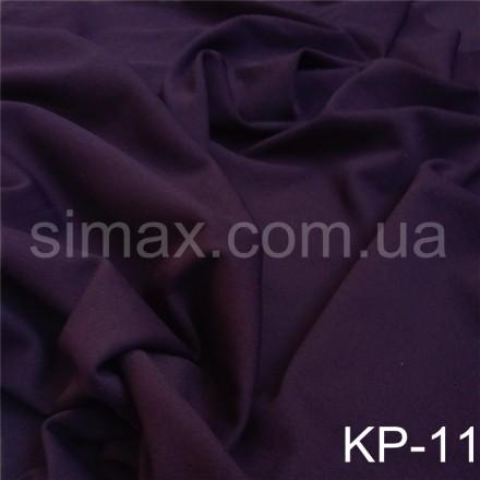 Купить Креп-дайвинг, Код: KP-11 Баклажан
