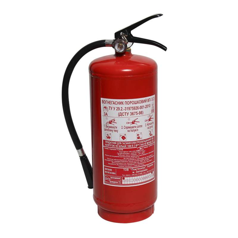 Купить Огнетушитель порошковый ОП-5