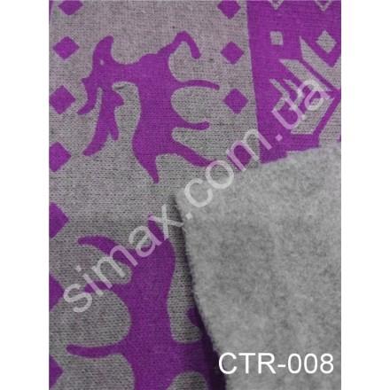 Купить Двунитка натуральная с начесом Принт Модель:СТR-008