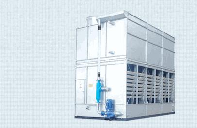 Buy Vaporizing condenser