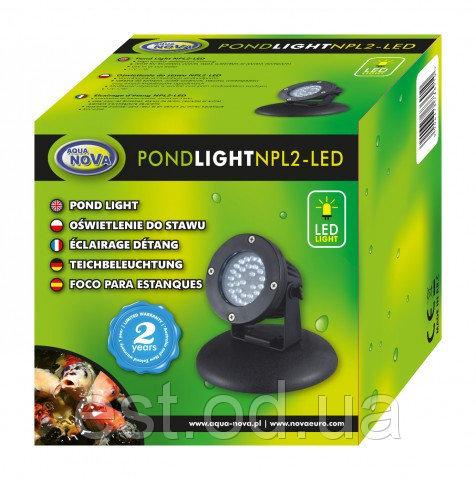 Купить Лед светильник для пруда 2,2 Вт. с датчиком освещенности AquaNova