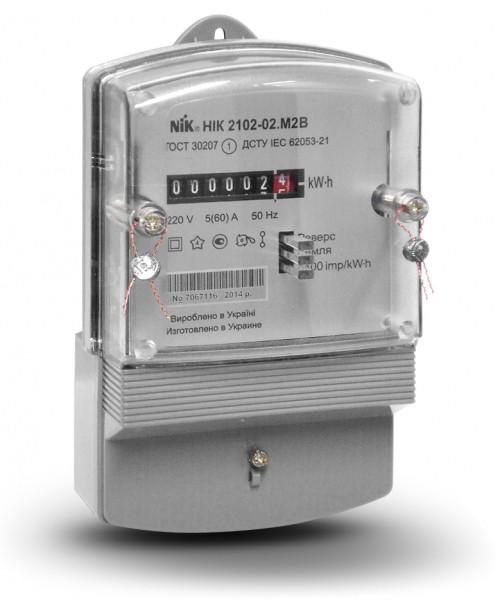 Купить Однофазный электросчетчик НИК 2102-02.М2В для Одесской области