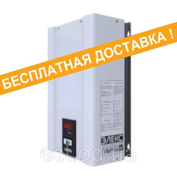 Купить Стабилизатор напряжения релейный ГИБРИД 9-1/40 9,0 кВА