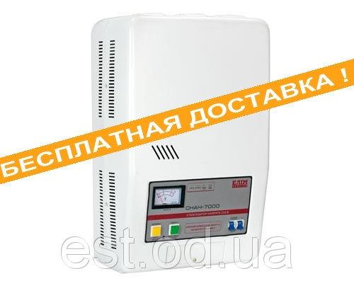 Купить Стабилизатор напряжения сервоприводны СНАН-10000 Элим Украина