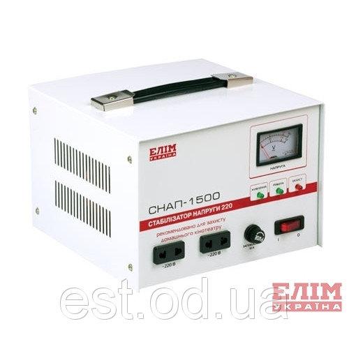 Купить Стабилизатор напряжения СНАП-1500 Элим Украина (для бытовой техники)