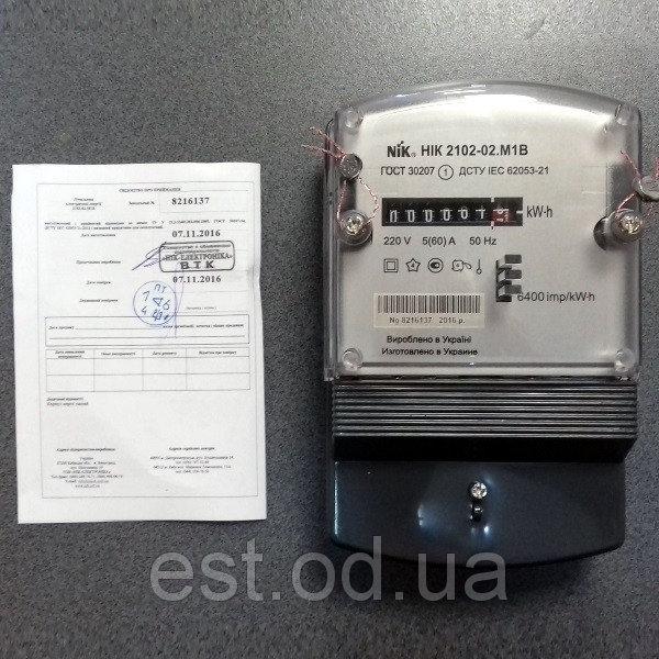Купить Счетчик электроэнергии однофазный НИК 2102-02.М1В 5/60А 220В