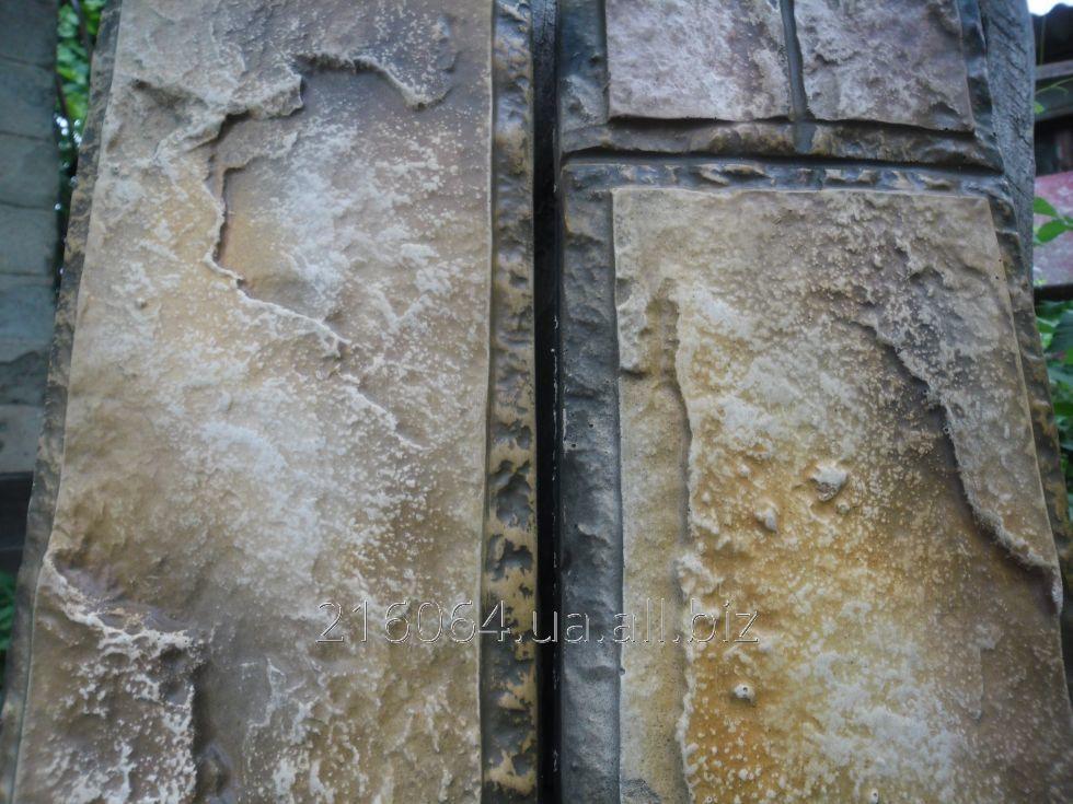 Umělý kámen