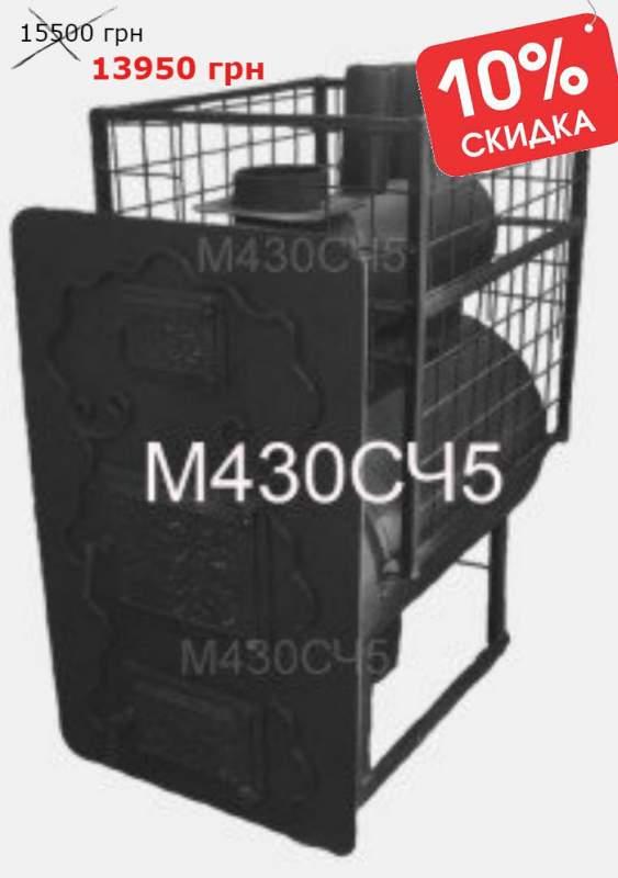 Печь банная парАвоз М430СЧ5
