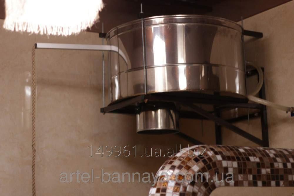 Ведро водопад IBAAT-1 60 литров
