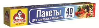 Пакеты для заморозки TM Помощница 40шт, вох, 20см х 30см