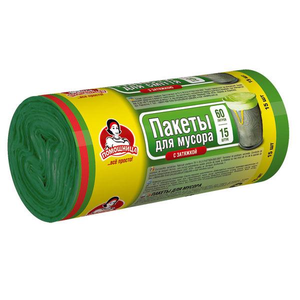 Пакеты для мусора с затяжками TM Помощница 60л 15шт.