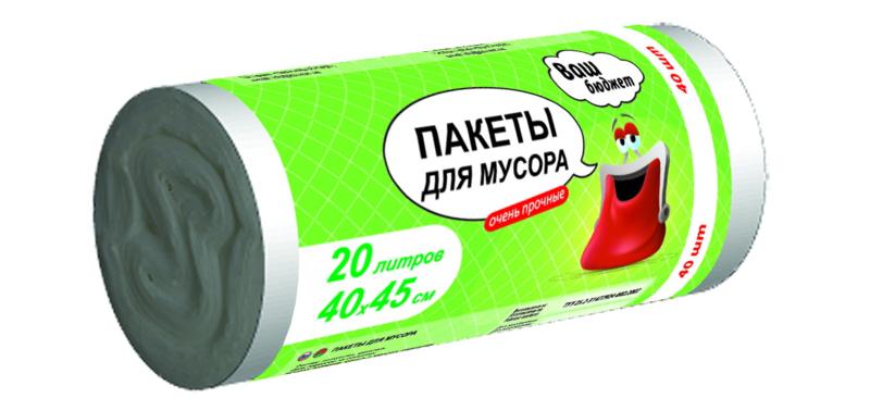 Пакеты для мусора ТМ Ваш Бюджет  20л  40шт HDPE, 40см х  45см, белые