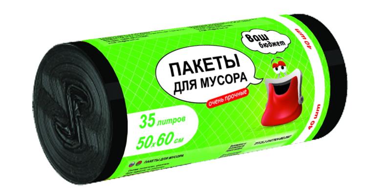 Пакеты для мусора ТМ Ваш Бюджет  35л  40шт HDPE, 50см х  60см, черные