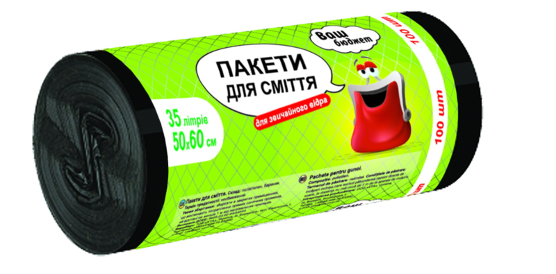 Пакеты для мусора ТМ Ваш Бюджет  35л 100шт HDPE, 50см х 60см, черные