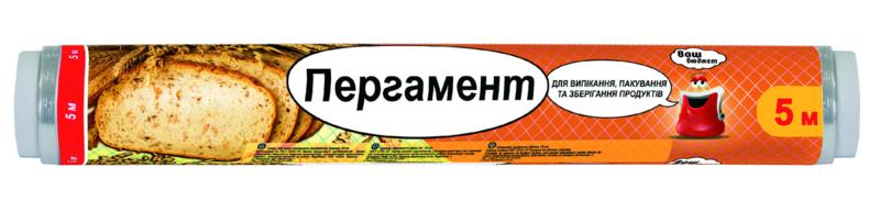 Пергамент  ТМ Ваш Бюджет 29см х 5м в рулоне
