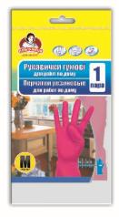 Перчатки резиновые (для дома) TM Помощница, розовые, размер 6 (S)