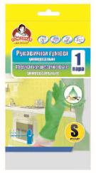 Перчатки резиновые (универсальные) ароматизированные TM Помощница, зеленые, размер 6 (S)