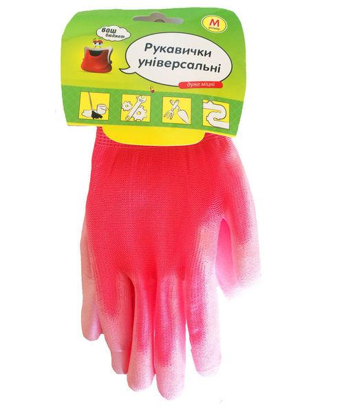 Перчатки резиновые (универсальные) ТМ Ваш бюджет (7) М