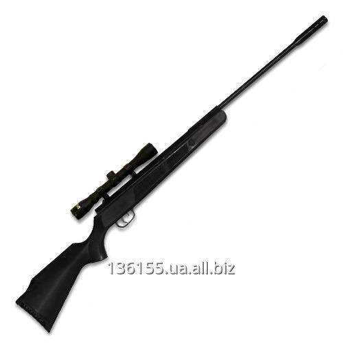 Пневматическая винтовка  Beeman Kodiak X2