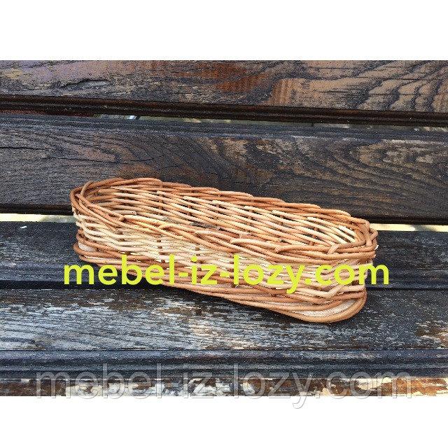 Купить Корзина плетеная (диспенсер) для сервировки столовых приборов