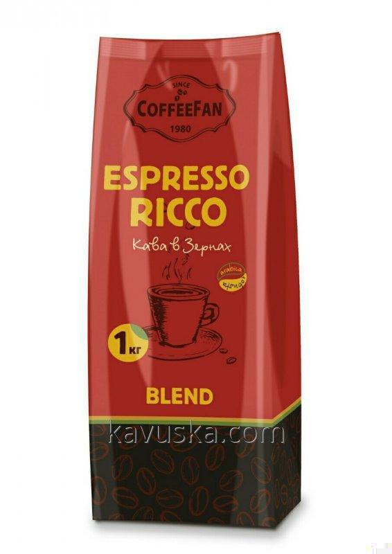 Кофе CoffeeFan Espresso RICCO 1 кг зерно