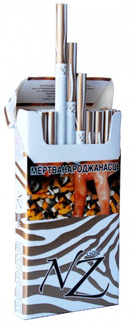 Заказать сигареты дешево по почте наложенным платежом электронная сигарета купить в интернет магазин дешево