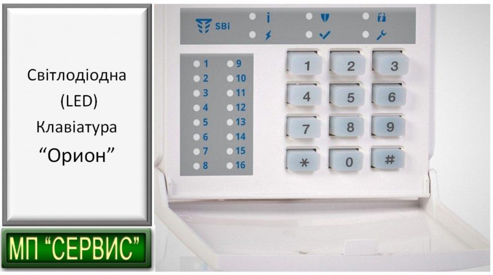 LCD клавиатура ПКП серии «Орион».