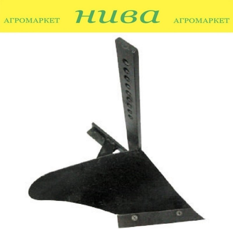 Купить Плуг ПН-1-20МБ универсальный с приваренным отвалом Кентавр