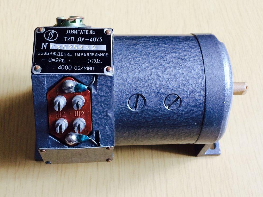 Buy Motor control-40U3