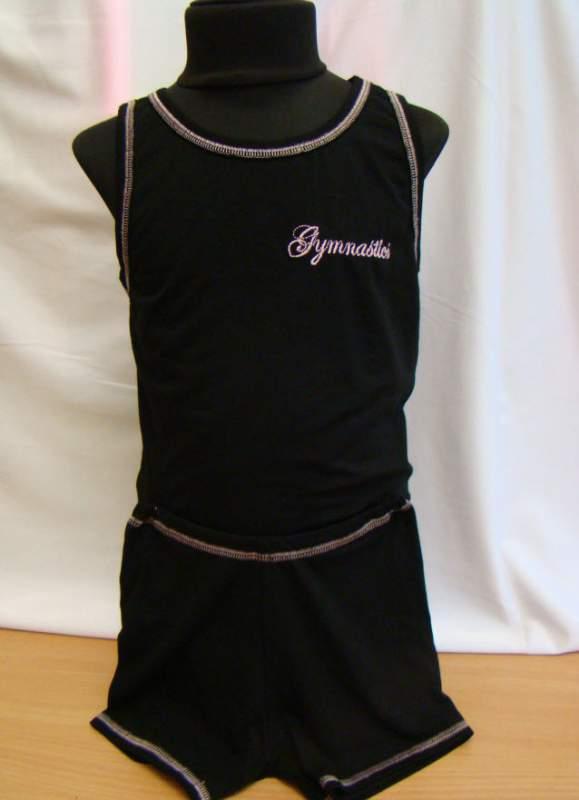 Тренировочная одежда