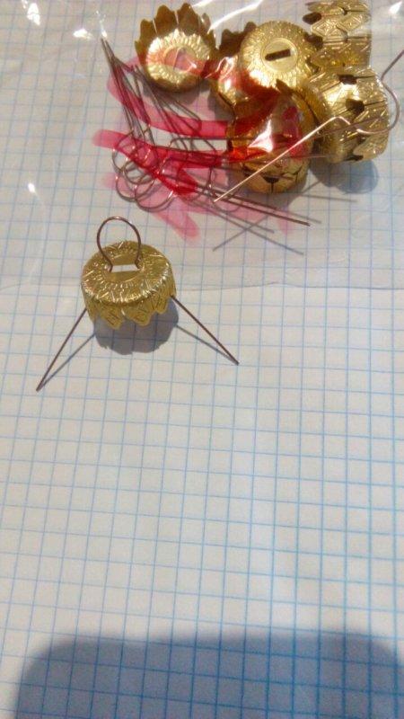 Колпачки для новогодних шаров диам. 150 мм ( 10 шт )