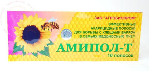 Amipol-T (10 strips), CJSC Agrobioprom