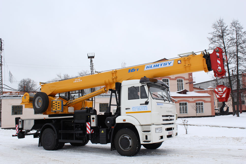Crane KC-45719, load capacity of 16 tons, boom length 23 meters
