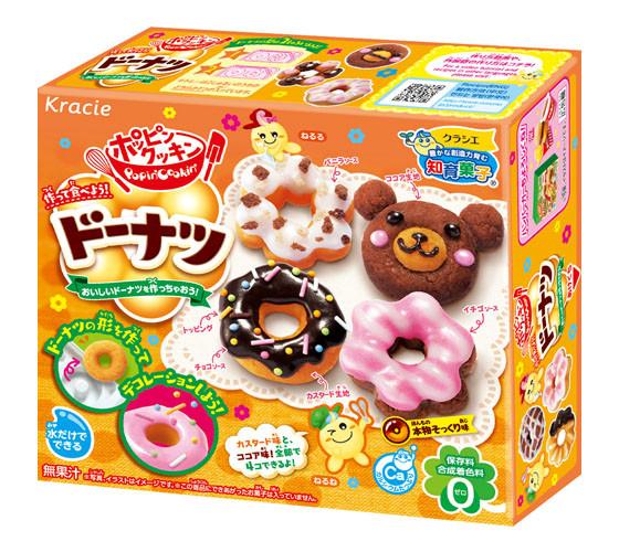 "Buy Japanese Popin Cookin sets ""Make"" donuts"