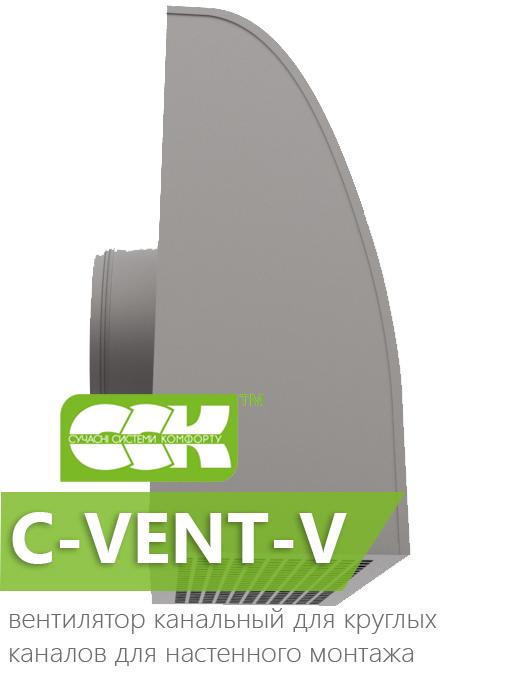 Канальный вентилятор для настенного монтажа C-VENT-V-100-4-220