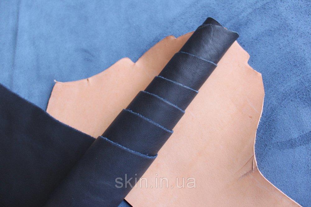 Кожа натуральная для производства галантерейных изделий из шкур КРС синяя арт. СК 1137