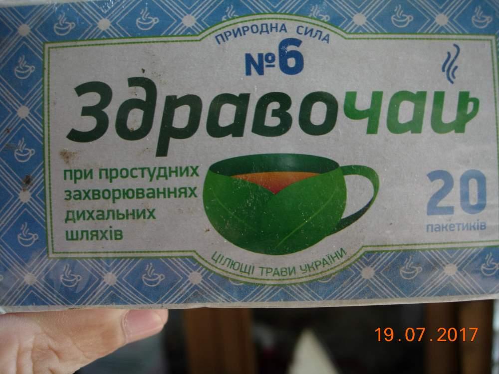 Купить Фиточай №6