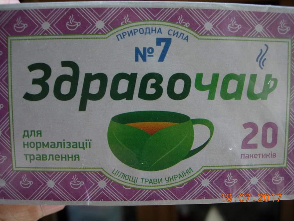 Купить Фиточай №7