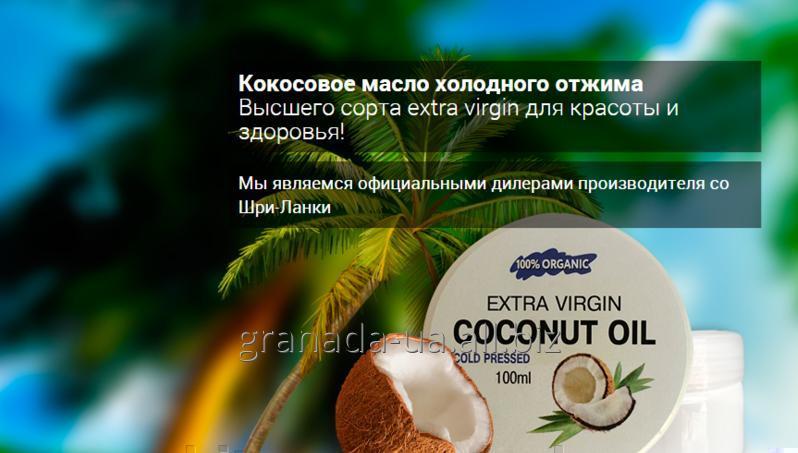 Средство для ухода за кожей и волосами Кокосовое масло Coco oil Коко Оил